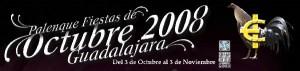Palenque Fiestas de Octubre 2008