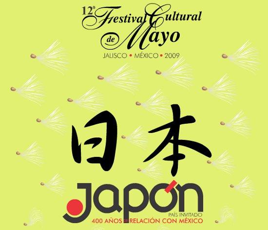 festival-cultural-de-mayo-2009