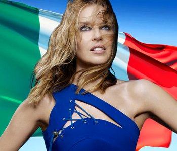 Kylie Minogue en Guadalajara