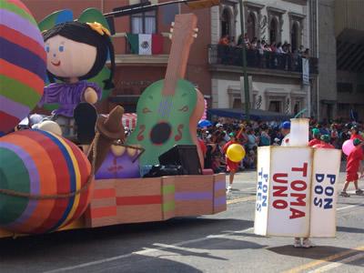 Fiestas de Octubre 2006: México Mágico - Desfile