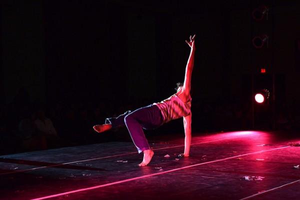Bailar apantalla